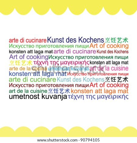 art of cooking in various language illustration