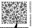 Art rowan tree beautiful for your design - stock vector