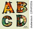 art set of stylized sketch alphabet in vector, rainbow font - stock vector