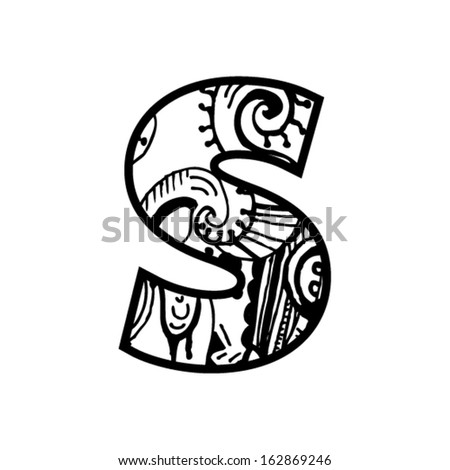 Number Ornament 5 Stock Vector 47230153