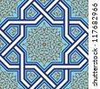 Ashkezar Seamless Floral Pattern - stock vector