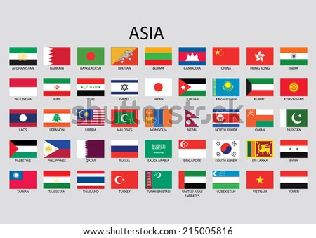Asia Continent Flag Pack - stock vector