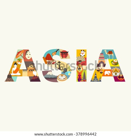 Asia. Travel vector illustration - stock vector