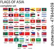 Asian continent flags, complete set in original colors - stock vector