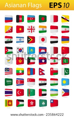 Asian Flags - stock vector