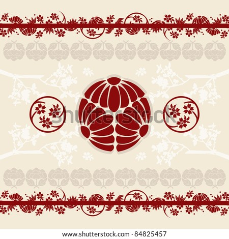 Asian floral designs with traditional elements on a beige background, vector illustration - stock vector