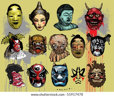 Asian masks - stock vector
