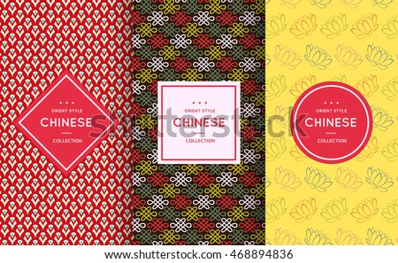 Asian retro pattern background. Vector illustration chinese kimono design. Abstract china frame. Japanese decorative label set Art oriental texture wallpaper package Japan motif fashion lotus border