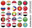 Asiatic Flags Round Icons - stock photo