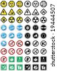 Assorted warning and prohibit signs. - stock vector