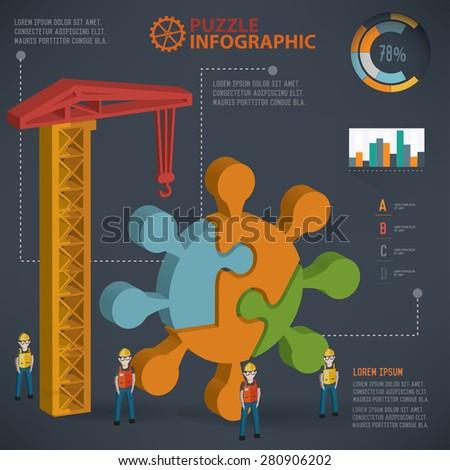 Atom puzzle info graphic design,three dimension,clean vector - stock vector