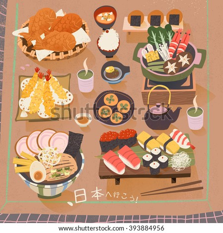 attractive Japan delicacy poster - Let's go to Japan in Japanese