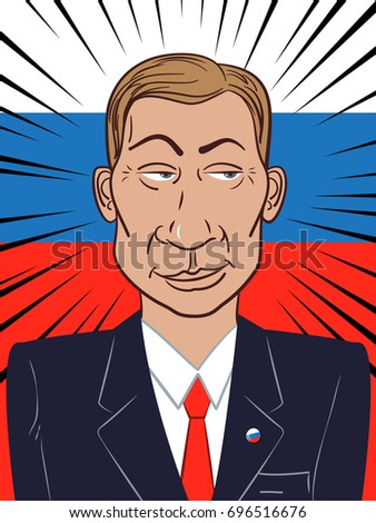 August 15, 2017: Portrait of President of Russian Federation Vladimir Putin on Russian flag background. Vector illustration in cartoon style.