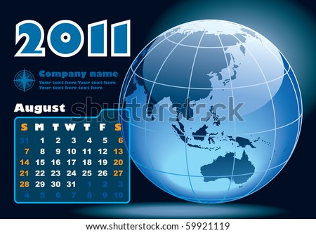 August - the Earth blue calendar for 2011, weeks starts on Sunday - stock vector