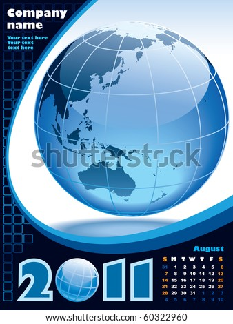August - the Earth blue calendar for 2011, weeks starts on Sunday
