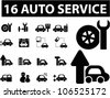 auto service icons set, vector - stock photo