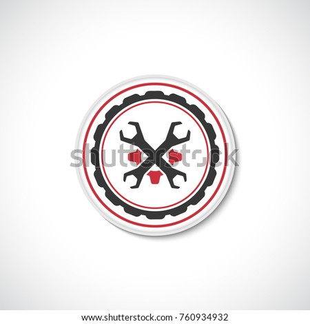 Gear Logo Stock Images Royalty Free Images Vectors