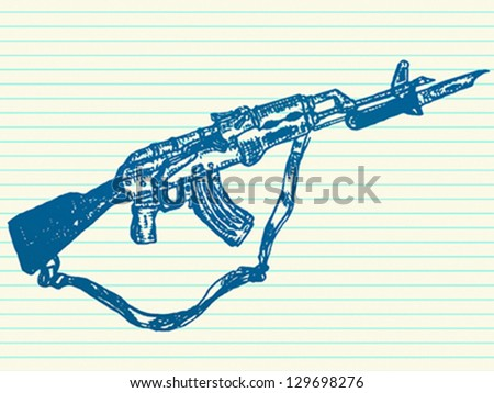 Automatic rifle - stock vector