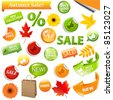Autumn Discount Tickets, Isolated On White Background, Vector Illustration - stock vector