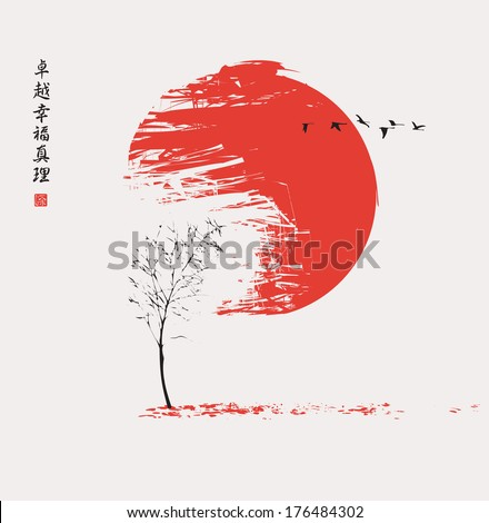 """Autumn landscape with tree at sunset and a flock of birds. The Chinese characters """"Perfection"""", """"Happiness"""", """"Truth"""" - stock vector"""