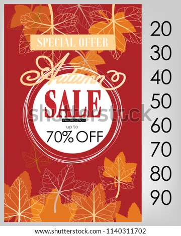 autumn sale flyer template lettering fall stock vector 1140311702
