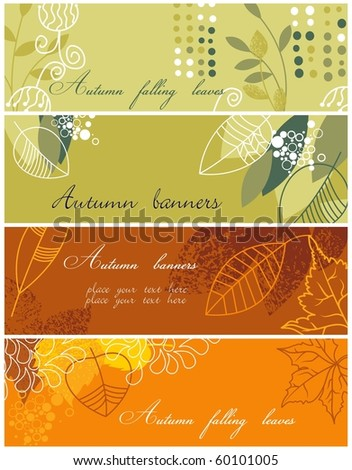 Autumnal banners collection - stock vector