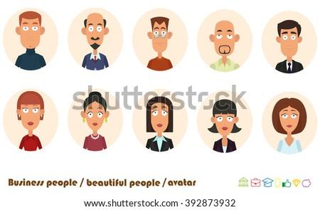 avatars business people. vector illustration. avatar icon,  business avatar,  people avatar,  people avatar icon,  character avatar,  avatar people,  face avatar, avatar flat, avatar vector - stock vector