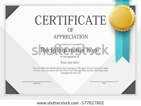 Award Certificate Template Design Vector Stock Photo Photo Vector