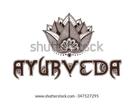 Henna Mehndi Vector : Ayurveda lotus concept indian ethnic henna stock photo