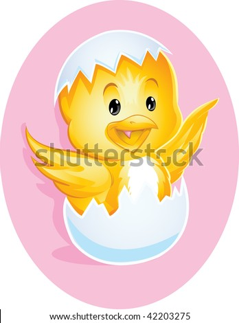 Baby Chick Easter Egg - stock vector