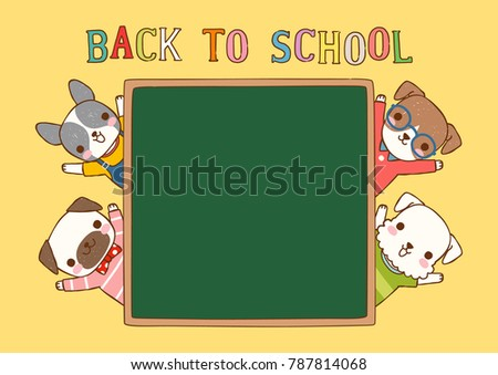 Back School Animal Frame Cute Cartoon Stock Photo (Photo, Vector ...