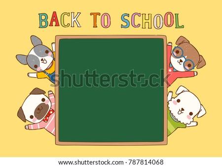 Back School Animal Frame Cute Cartoon Stock Photo (Photo, Vector ...