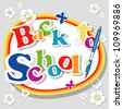 Back to school  background or card. - stock photo