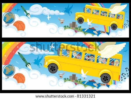 Back to School: Cartoon banner in two versions, differing only in the proportions. You can extend the white part of the clouds downwards as much as you need. - stock vector