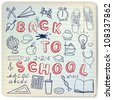 Back to school - set of school related doodle objects on the lines sheet - stock photo