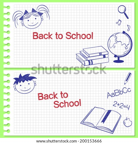 Back to school squared notebook paper banners with hand drawn school items