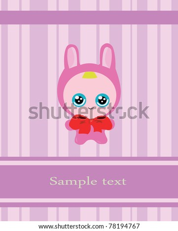 background birthday child card - stock vector