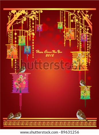 background for traditional Chinese New Year Festival. Vector Invitation card. - stock vector