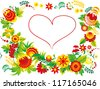 background of hand draw flowers, vector illustration - stock vector