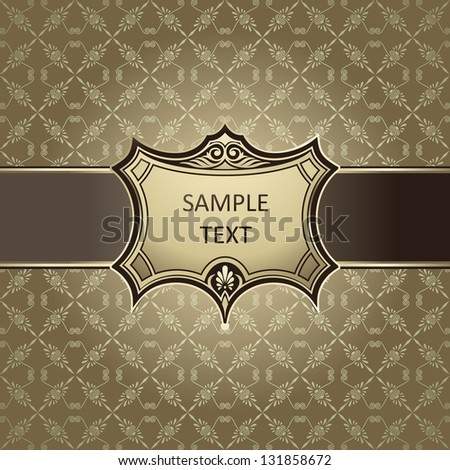 Background of seamless Greek patterns - lots of useful elements to embellish your layout - stock vector