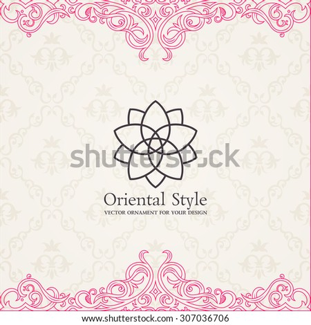 Background vector invitation vintage label. floral frame - stock vector
