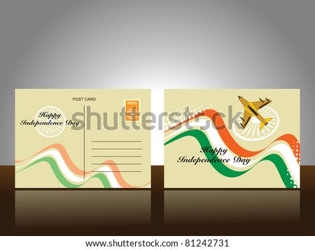 background with independence day postcard - stock vector