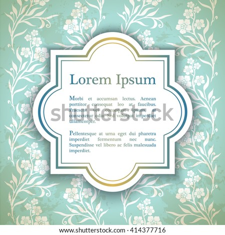 Background with myosotis (forget-me-not) graphic flowers. - stock vector