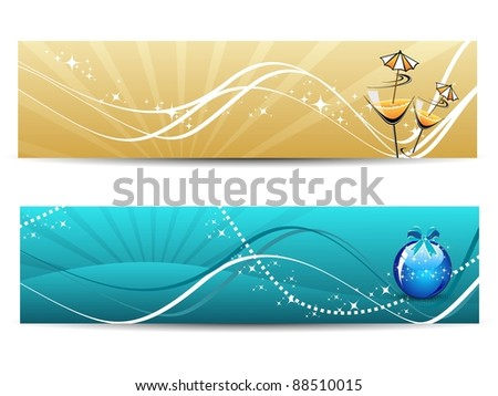 Background with set of two creative rays decorative banners - stock vector