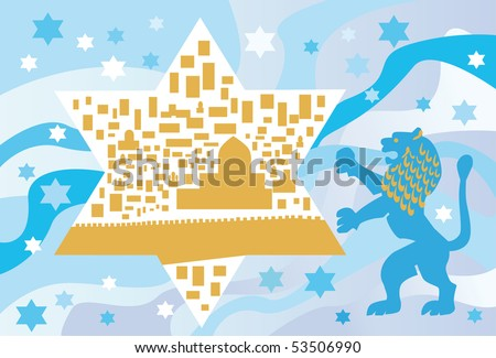 Background with Star of David and Jerusalem lion