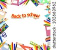 """background with stationery and text """"back to school"""" - stock vector"""