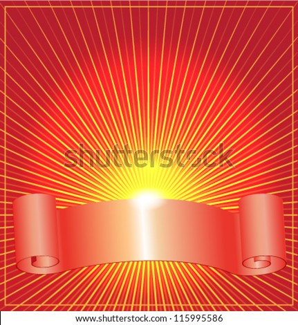 Background with vector rays - stock vector