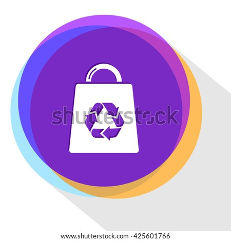 bag. Internet template. Vector icon. - stock vector