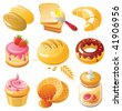 Bakery Icon Set. Set of realistic icons created in Adobe Illustrator. All colors are global. Only simple gradients used. - stock photo