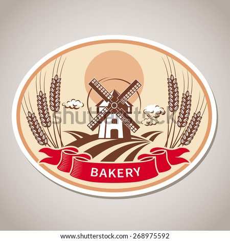 Bakery label. Vector illustration.  - stock vector